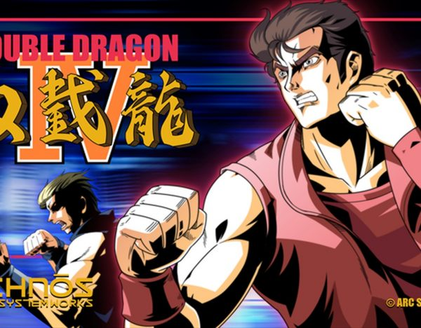 Double Dragon IV logo