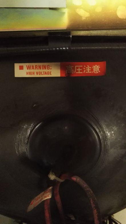 High Voltage Arcade : Sega swing changement de platine nanao ms sg darkam